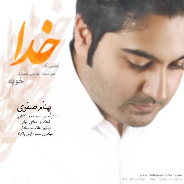 Behnam Safavi - Khoda