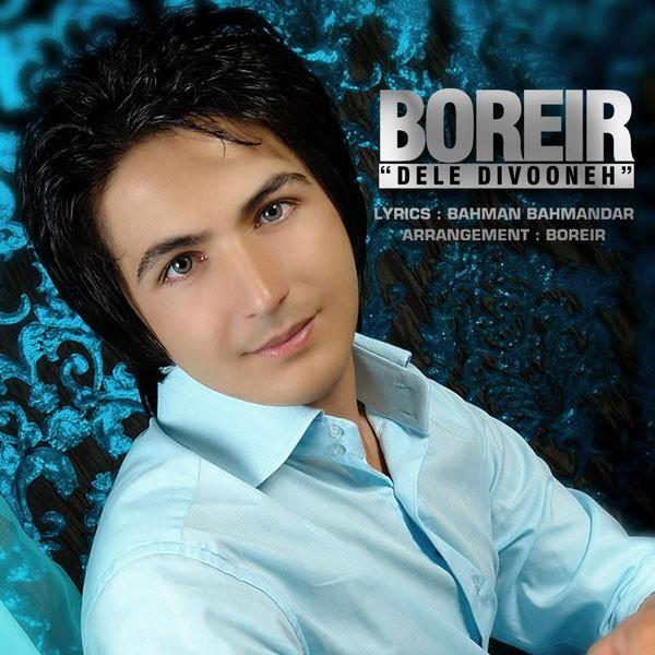 Boreir - Dele Divooneh