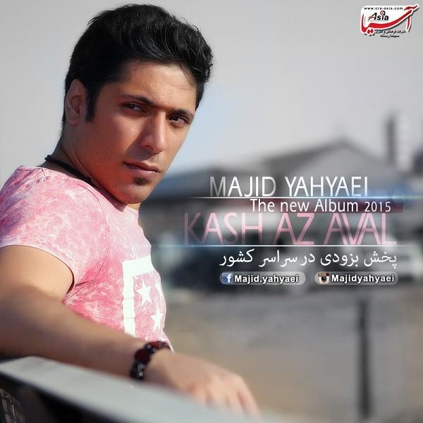 Majid Yahyaei - Kash Az Aval (Demo Album)