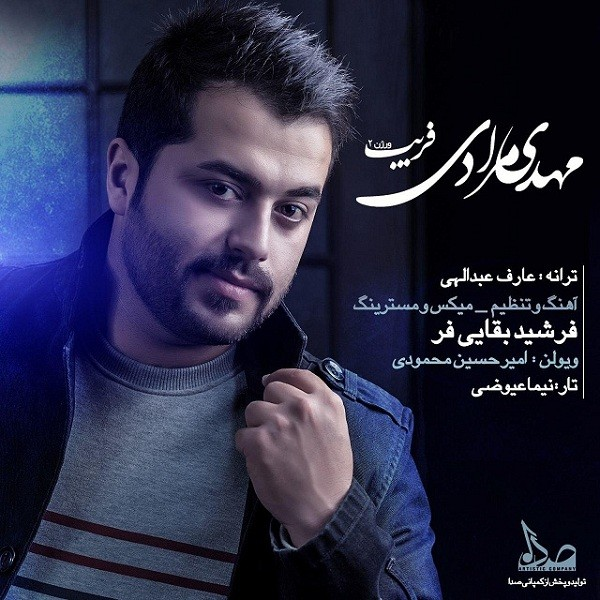 Mehdi Moradi - Farib 2