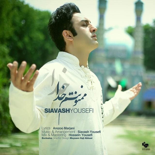 Siavash Yousefi - Mamnoonetam Khoda
