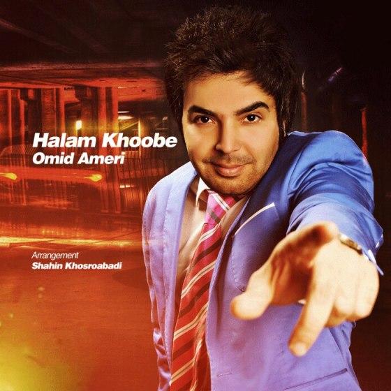 Omid Ameri - Halam Khoobe - origin