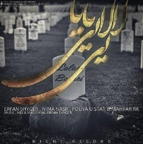 erfan shaygar