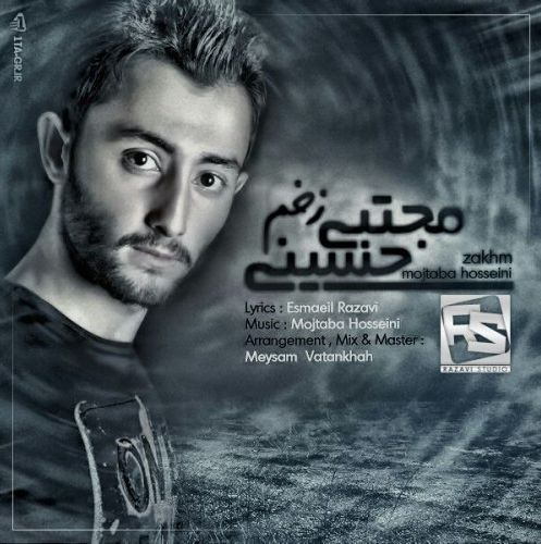 دانلود آهنگ جدید مجتبی حسینی زخم