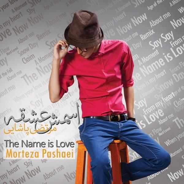دانلود آلبوم اسمش عشقه مرتضی پاشایی