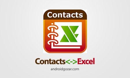 دانلود نرم افزار بک آپ گیری و انتقال مخاطبین SA Contacts