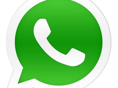 دانلود آخرین نسخه واتس اپ WhatsApp Messenger v2.16.380 برای اندروید