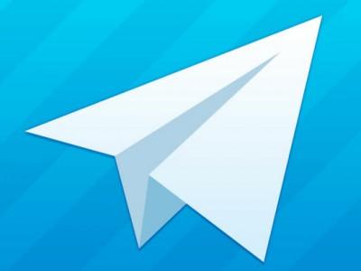 دانلود تلگرام Telegram 3.17.0 اندروید + نسخه کامپیوتر