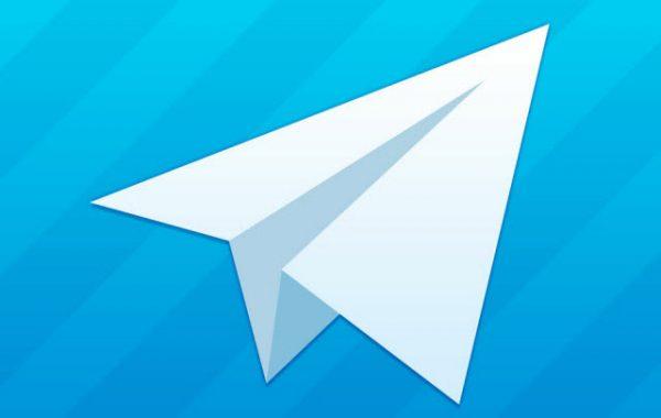 دانلود تلگرام Telegram 3.3.2 اندروید + نسخه کامپیوتر