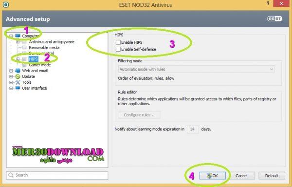 فعالسازی گزینه Edit برای آپدیت آفلاین Node 32