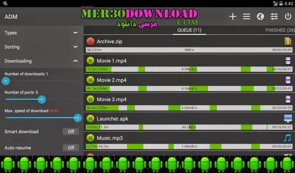 دانلود منیجر Advanced Download Manager Pro 5.0.2 اندروید
