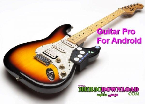 دانلودGuitar Pro 1.5.8 گیتار برای اندروید