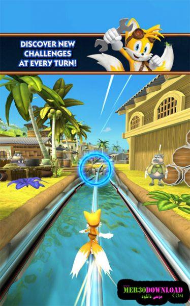 Sonic-Dash-2-Sonic-Boom-2-mer30download.com