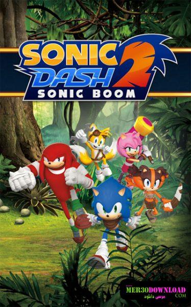 Sonic-Dash-2-Sonic-Boom-3 mer30download.com