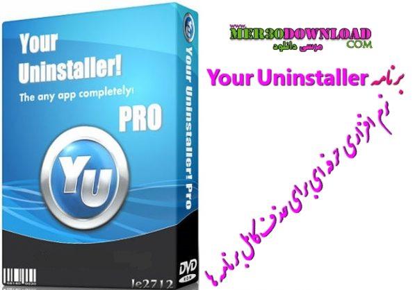 دانلود برنامه Your Uninstaller Pro 7.5.2014.03-حذف نرم افزار