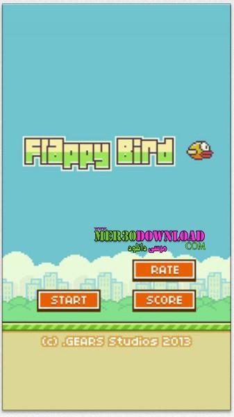 دانلود Flappy Bird v1.3 بازی اعتیاد اور پرنده شل و ول