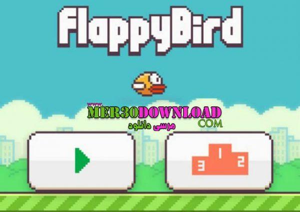 flappy bird-mer30download.com-مرسی دانلود2