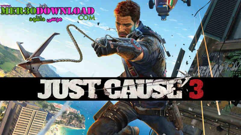 دانلود کد تقلب و ترینر بازی Just Cause 3 (نسخه معتبر)