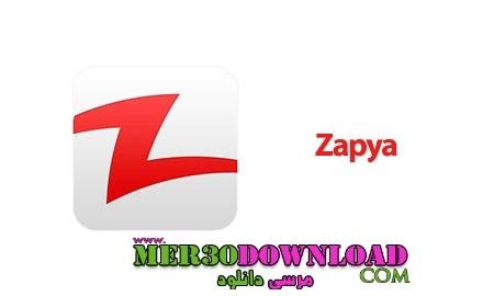 دانلود زاپیا Zapya 3.7.1 برای اندروید + نسخه کامپیوتر