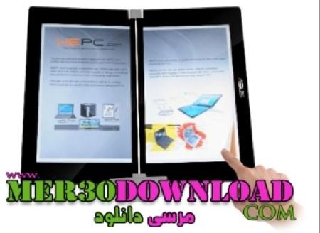 دانلود 33 کتاب منتخب آموزش کامپیوتر - دانلود کتاب الکترونیکی کامپیوتر