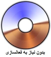 دانلود نرم افزار ultra iso-نرم افزار UltraISO Premium Edition 9.6.6.3300