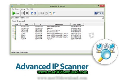 نرم افزار Advanced IP Scanner