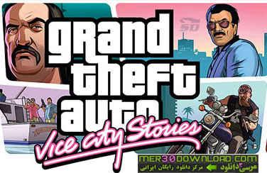 دانلود بازی جی تی آ 4 GTA Vice City برای گوشی (برای اندروید)-مرسی دانلود