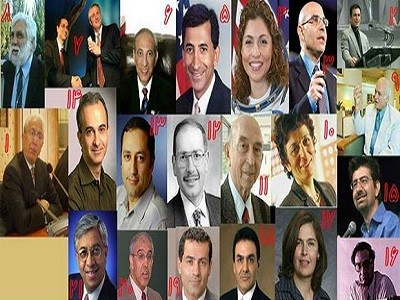 نوابغ ایرانی + چهره های مشهور و ماندگار ایرانی + عکس