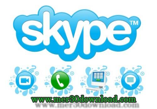 دانلود Skype - نرم افزار پت صونی و تصویری رایگان