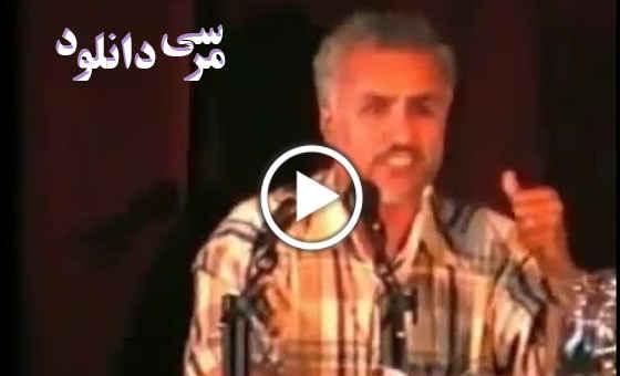 دالود سحنرانی کوتاه دکتر عباسی درمورد تجمل گرای حسن روحانی