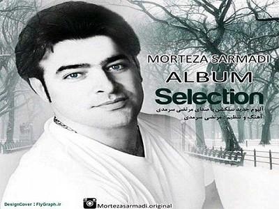 دانلود آلبوم مرتضی سرمدی به نام سلکشن (selection)