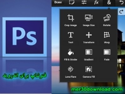 دانلود فتوشاپ برای اندروید Photoshop CS6 for phone 6.0.6