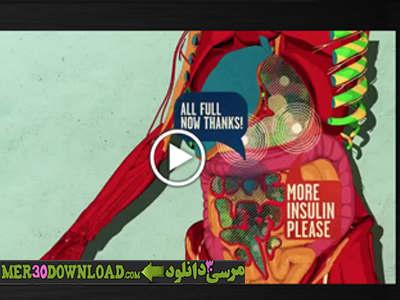 تاثیر شکر بر مغز + ویدئو