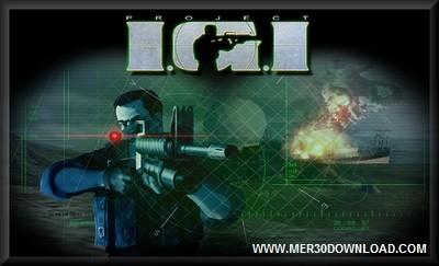 دانلود بازی 1 IGI