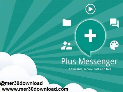 دانلود ورژن جدید تلگرام پلاس اندروید Telegram Plus Messenger 3.13.1.9