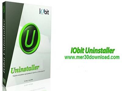 دانلود نرم افزار IObit Uninstaller Pro 6.1.0.26- حذف کامل نرم افزار های