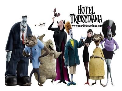 نقد و بررسی انیمیشن Hotel Transylvania