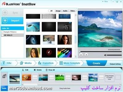 دانلود نرم افزار ساخت کلیپ با عکس-دانلودBlazeVideo SmartShow 2.0.2.0