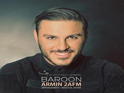 دانلود آهنگ آرمین 2AFM بنام بارون