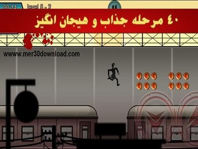 تصویر از محیط بازی ایرانی قیصر انتقام آندروید