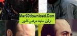 دانلود 8 مداحی شور جدید از عبدالرضا هلالی - گلچین شده