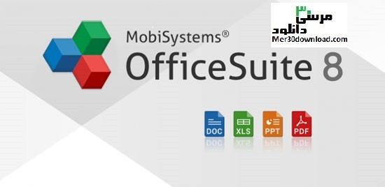 OfficeSuite-8-PDF-to-Word