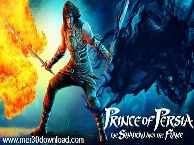 دانلود بازی اندروید شاهزاده ایرانی Prince of Persia Shadow & Flame v2.0.3