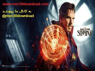 دانلود تریلر فیلم Doctor Strange