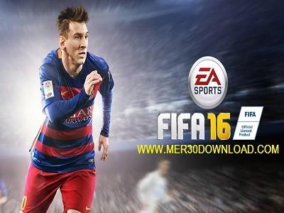 دانلود ترینر و کد تقلب سالم و معتبر بازی FIFA 16