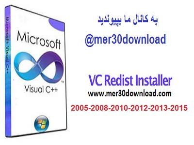 دانلود تمامی نسخه های نرم افزار Microsoft Visual C PlusPlus