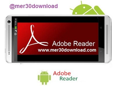 دانلود Adobe Acrobat Reader 16.1.1