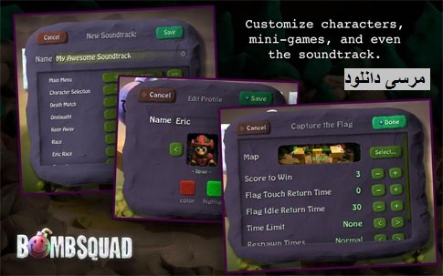 BombSquad-3_mer30download (1)