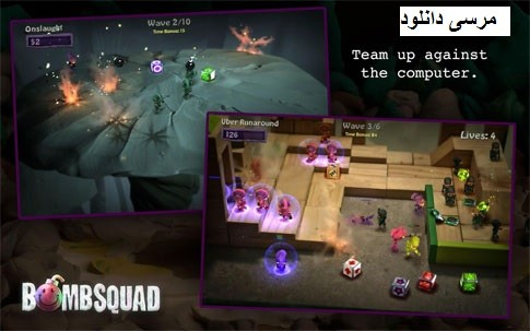 BombSquad-3_mer30download (3)