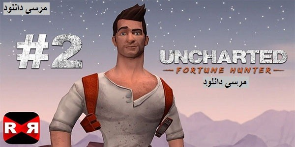 UNCHARTED-Fortune-Hunter-Cover